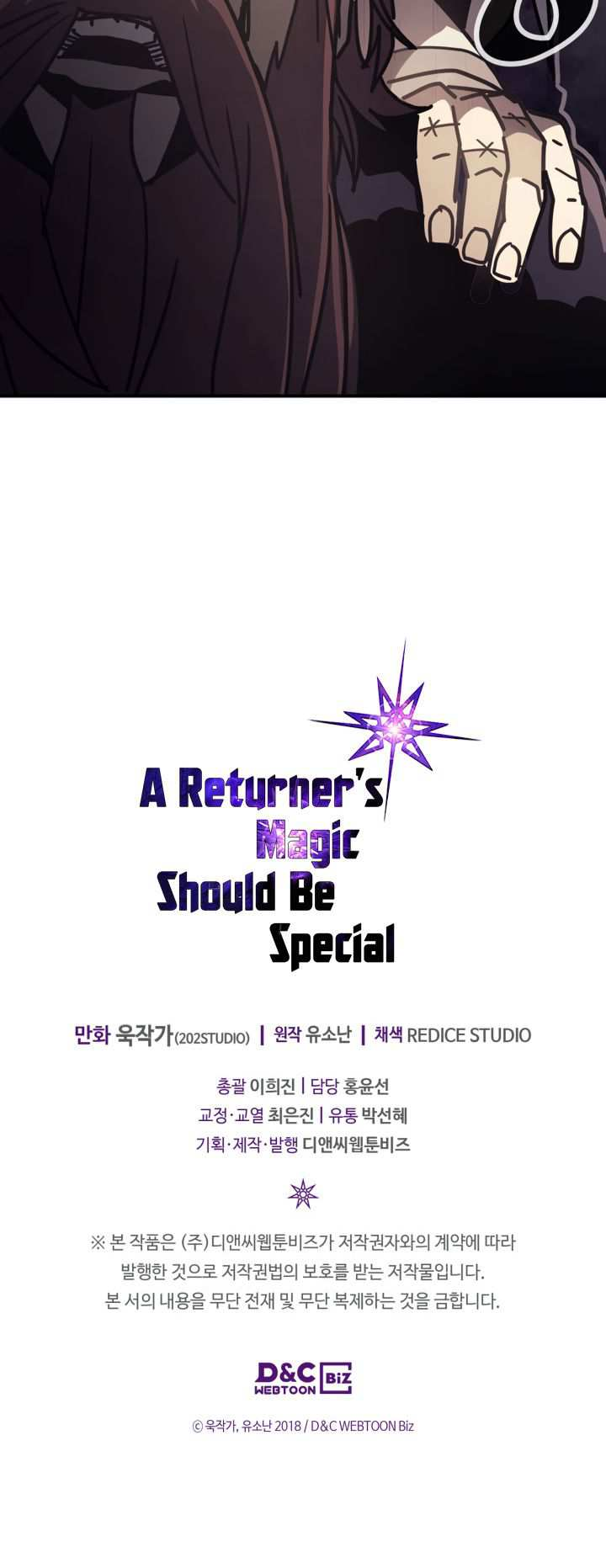 A Returner's Magic Should Be Special - chapter 137-eng-li