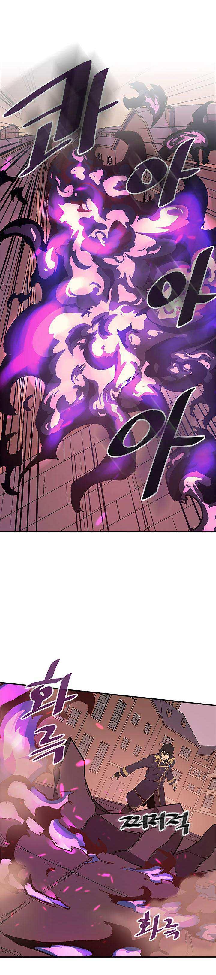 A Returner's Magic Should Be Special - chapter 90-eng-li