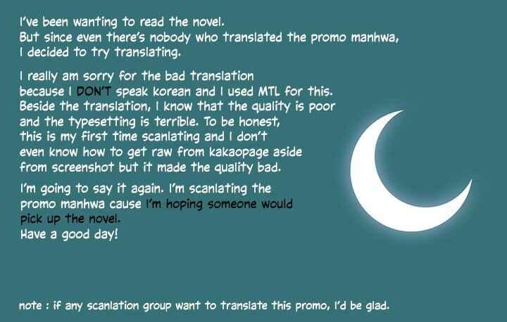 Emilone's Temptation Labyrinth - chapter 1-eng-li