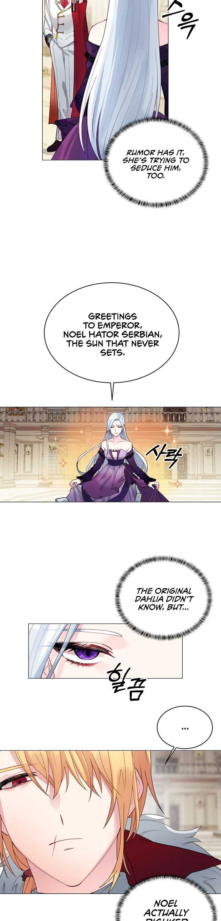 Even Though I'm the Villainess, I'll Become the Heroine! - chapter 2-eng-li