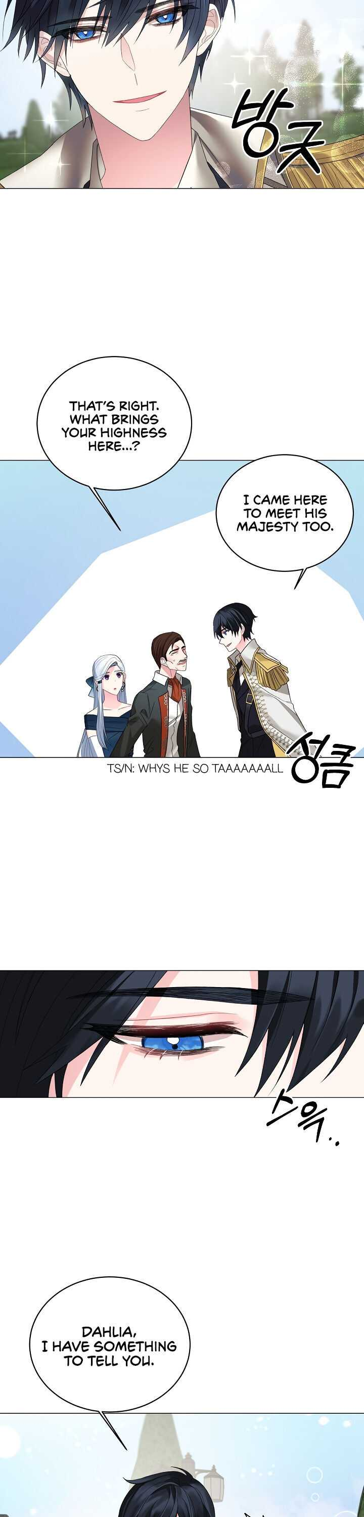 Even Though I'm the Villainess, I'll Become the Heroine! - chapter 5-eng-li