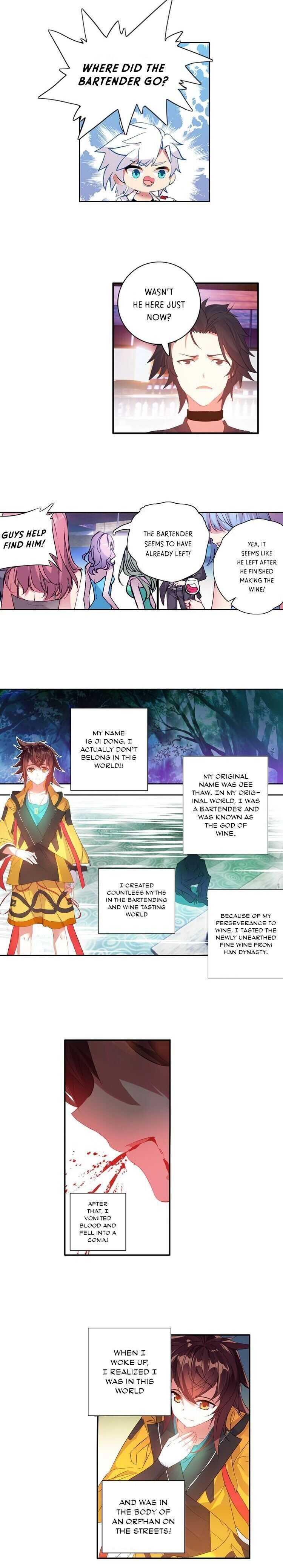 God Of Wine - chapter 1-eng-li