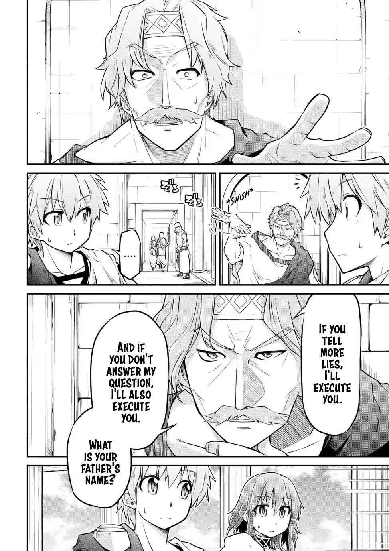 Isekai Kenkokuki - chapter 20.2-eng-li