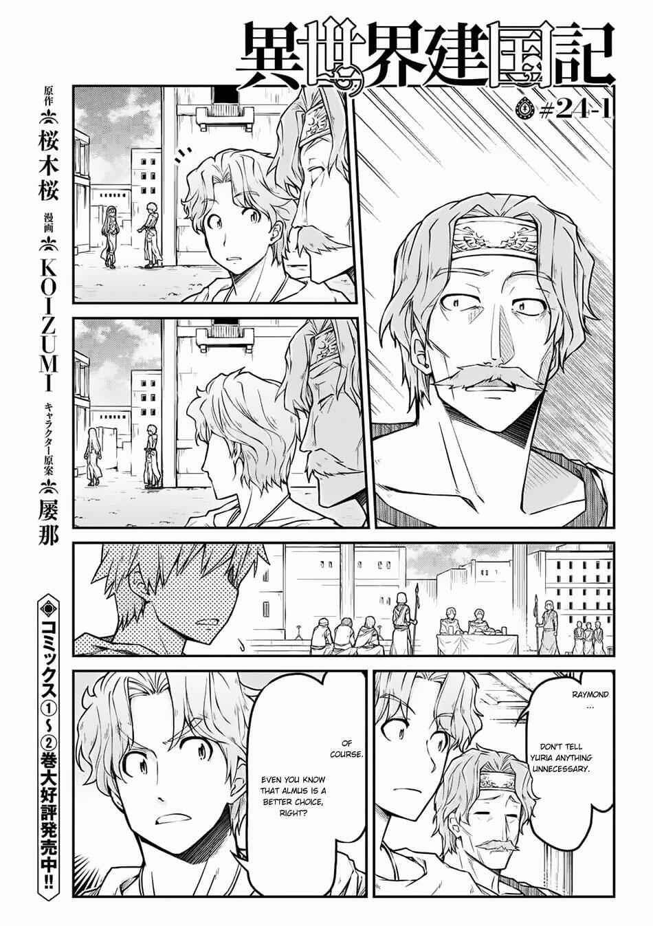 Isekai Kenkokuki - chapter 24.1-eng-li