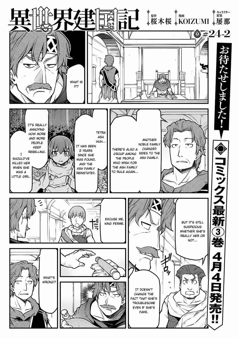 Isekai Kenkokuki - chapter 24.2-eng-li
