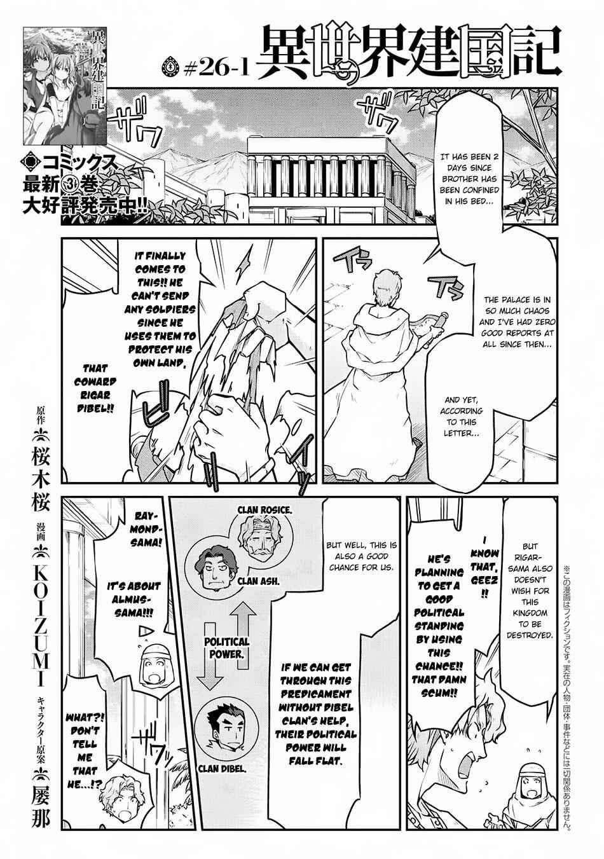 Isekai Kenkokuki - chapter 26.1-eng-li