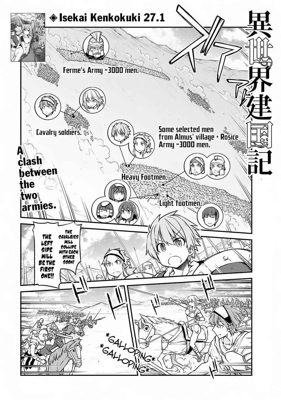 Isekai Kenkokuki - chapter 27.1-eng-li