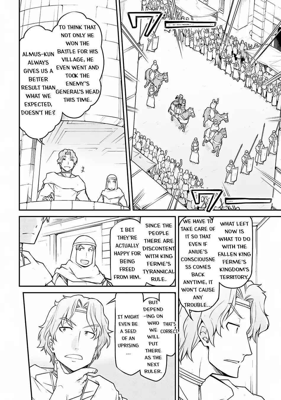 Isekai Kenkokuki - chapter 28.2-eng-li