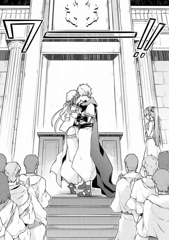 Isekai Kenkokuki - chapter 29.1-eng-li