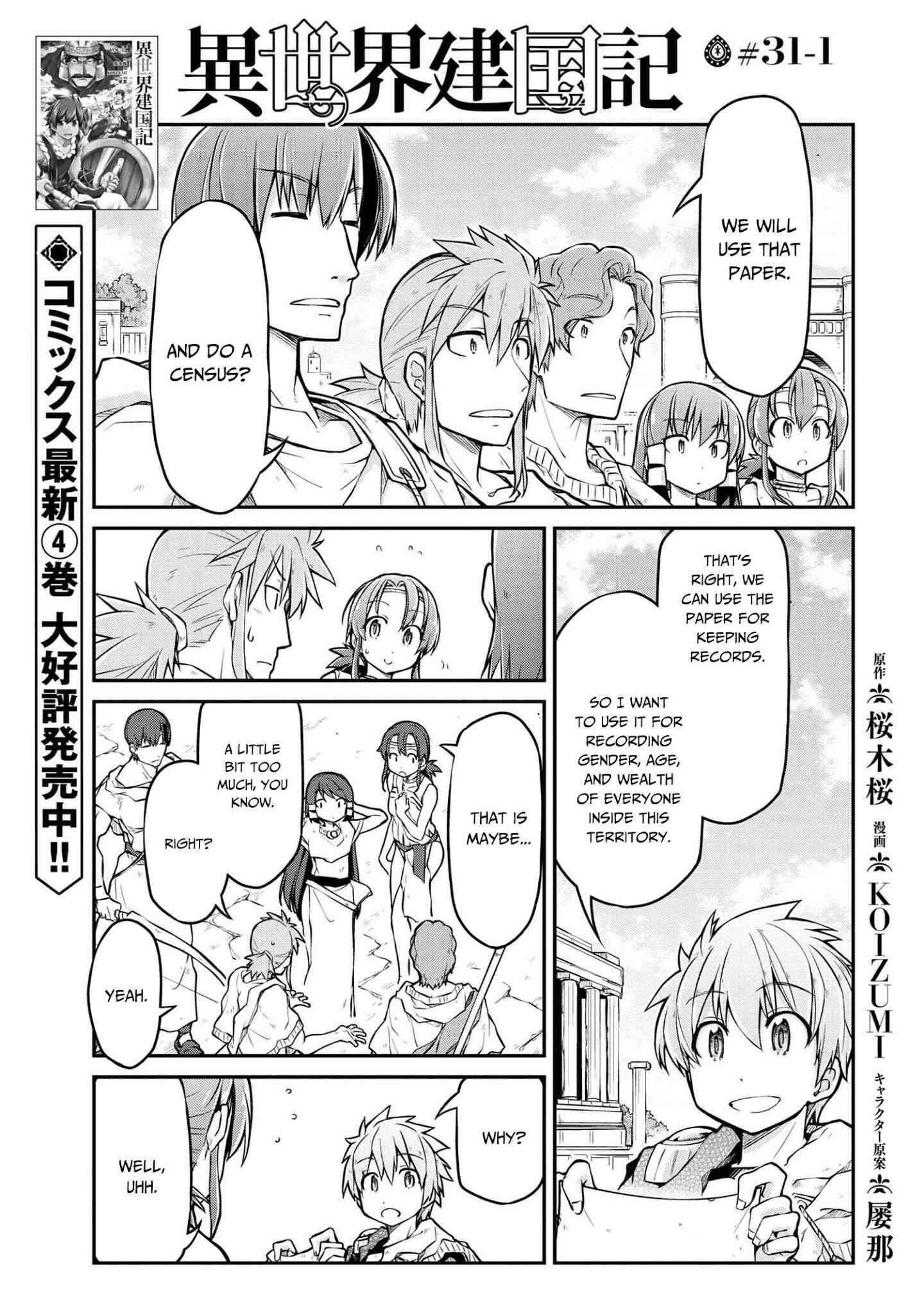 Isekai Kenkokuki - chapter 31.1-eng-li