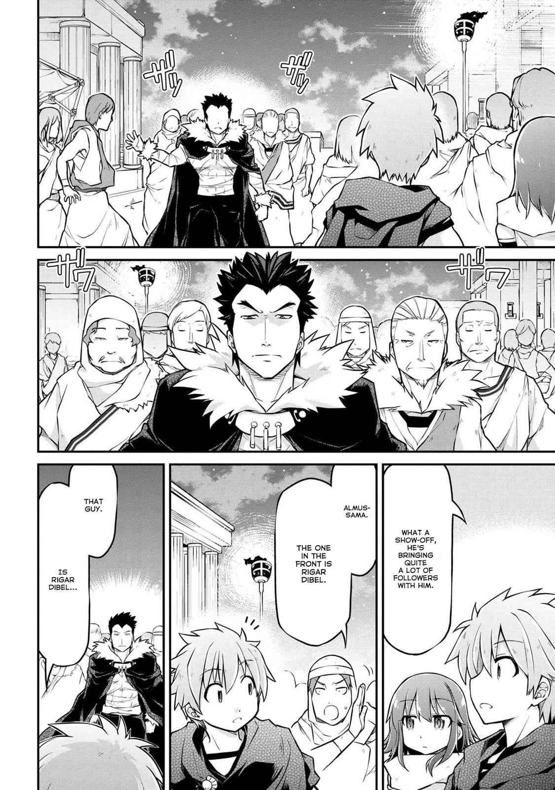 Isekai Kenkokuki - chapter 36.1-eng-li