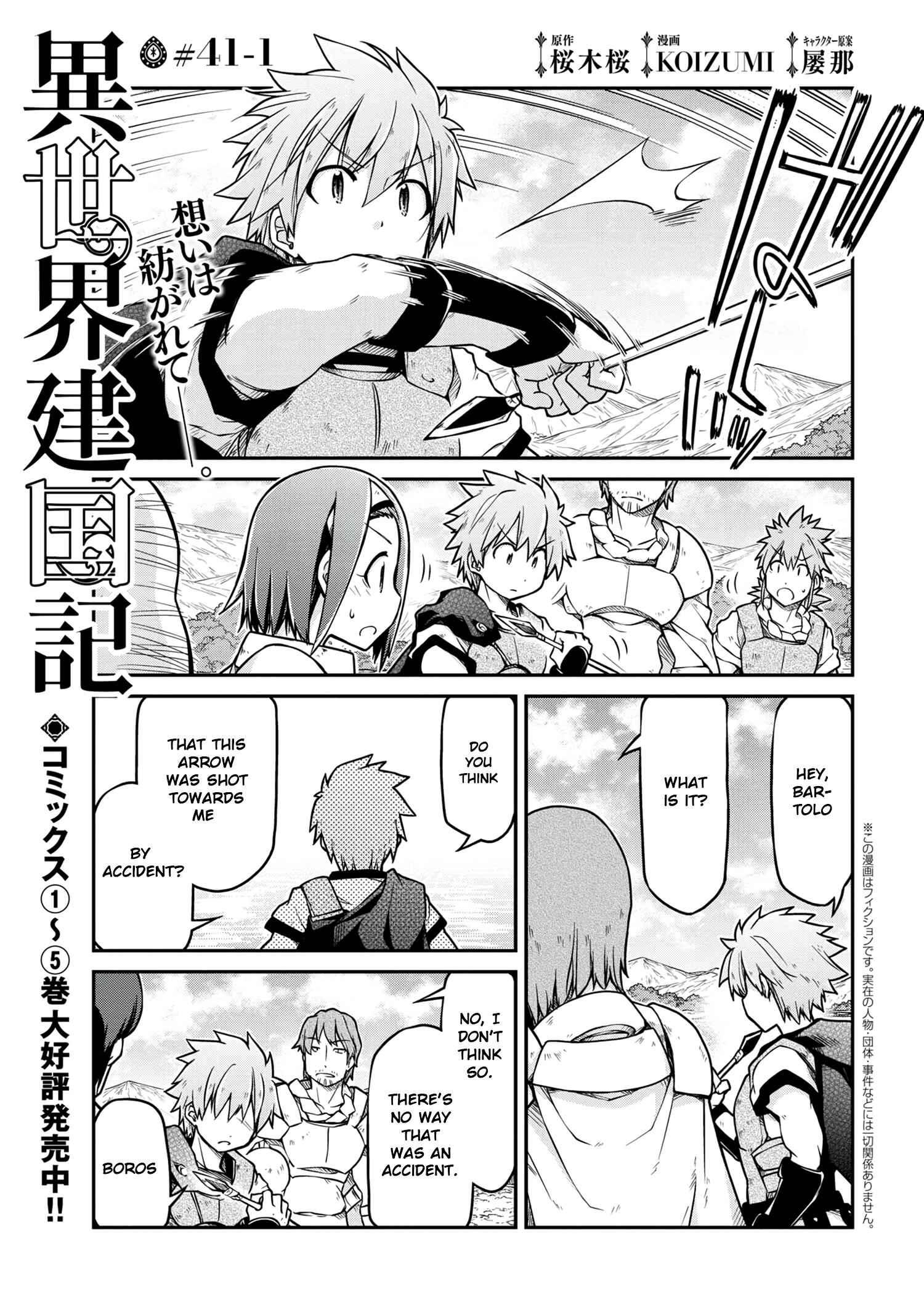 Isekai Kenkokuki - chapter 41.1-eng-li