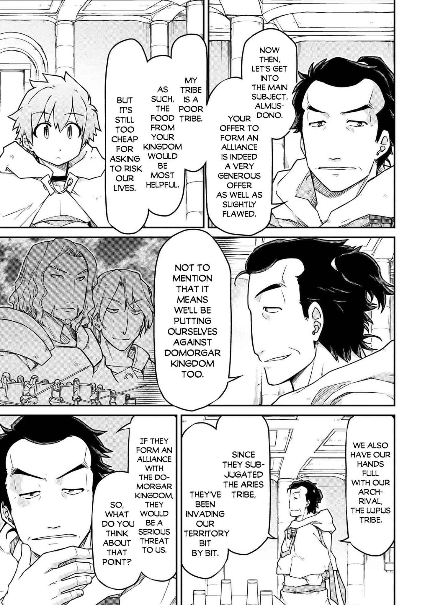 Isekai Kenkokuki - chapter 47.1-eng-li