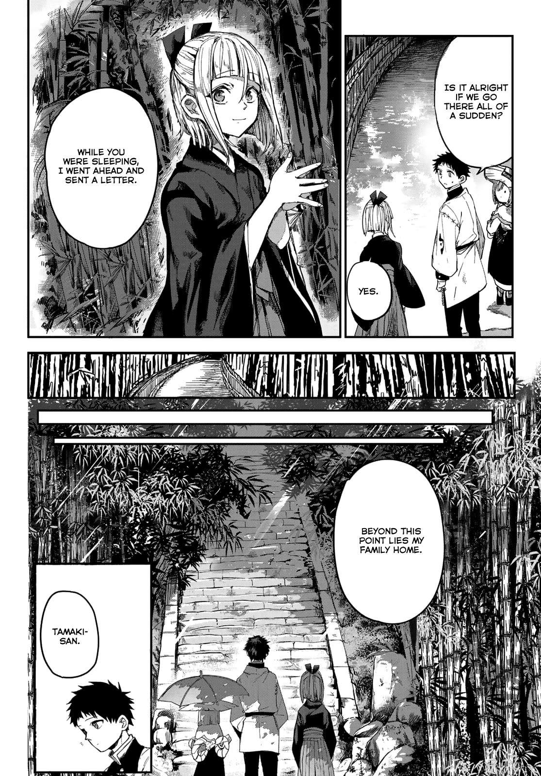 Kyuuki no Adabana - chapter 2-eng-li