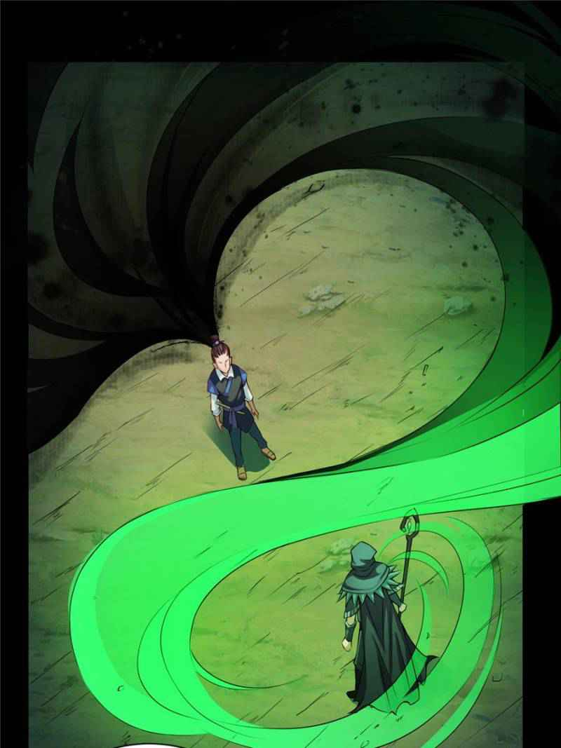 Legend of Emperor Star - chapter 25-eng-li
