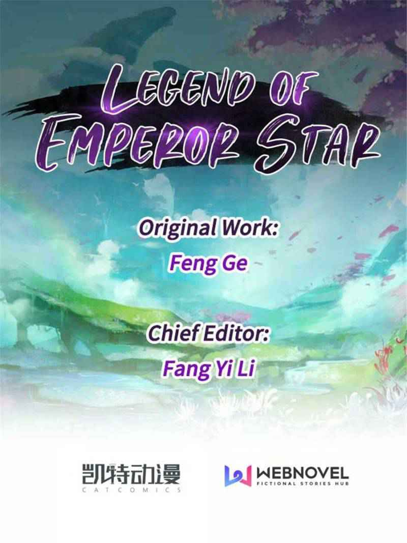 Legend of Emperor Star - chapter 43-eng-li