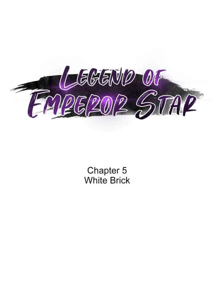 Legend of Emperor Star - chapter 5-eng-li