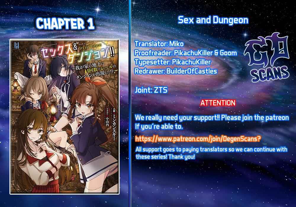 Dungeon And S❤️X - chapter 1-eng-li