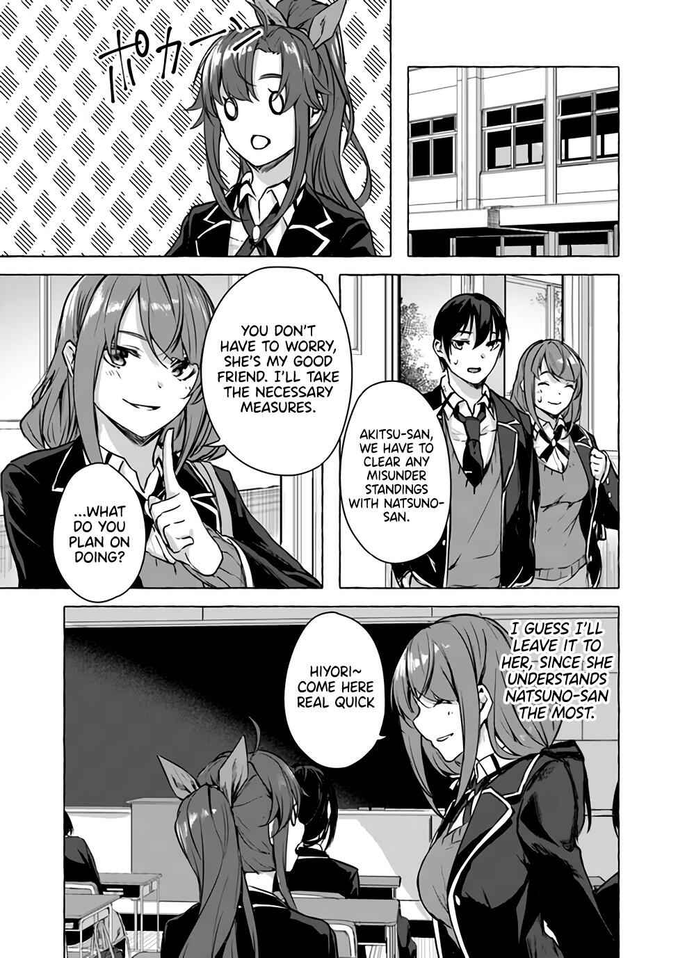 Dungeon And S❤️X - chapter 13-eng-li