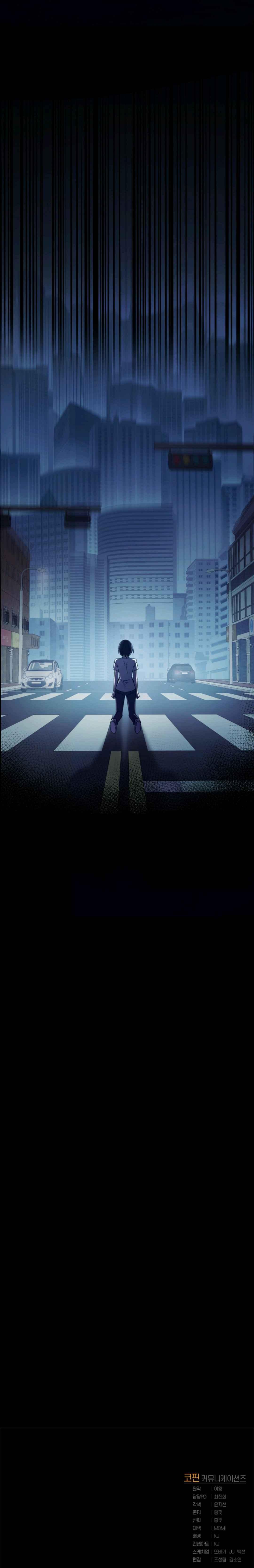 Pathfinder - chapter 4-eng-li