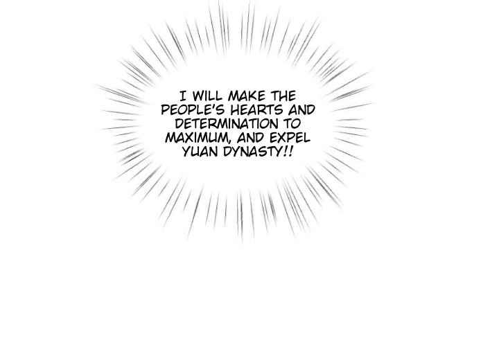 Reborn As An Emperor - chapter 21-eng-li