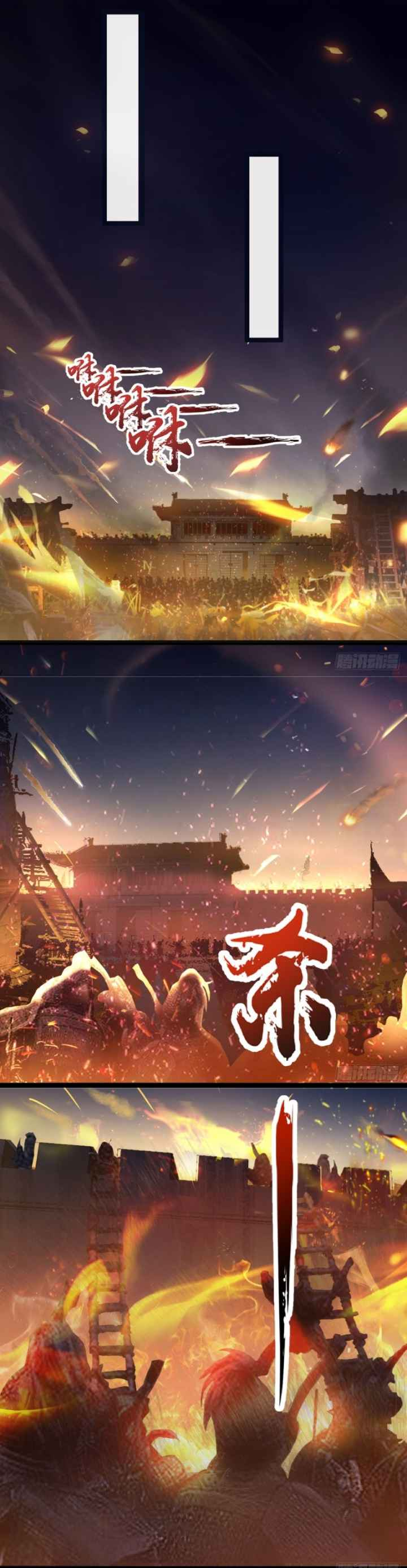 Reborn As An Emperor - chapter 35-eng-li