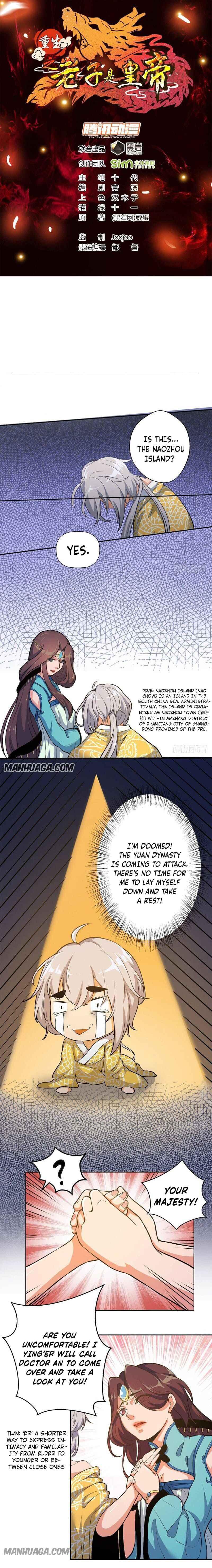 Reborn As An Emperor - chapter 4-eng-li