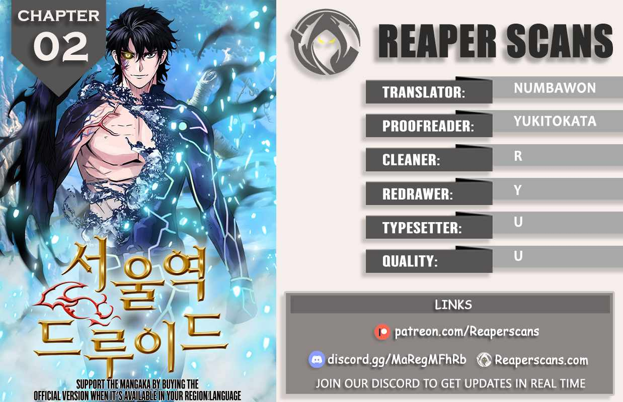 Seoul Station Druid - chapter 2-eng-li
