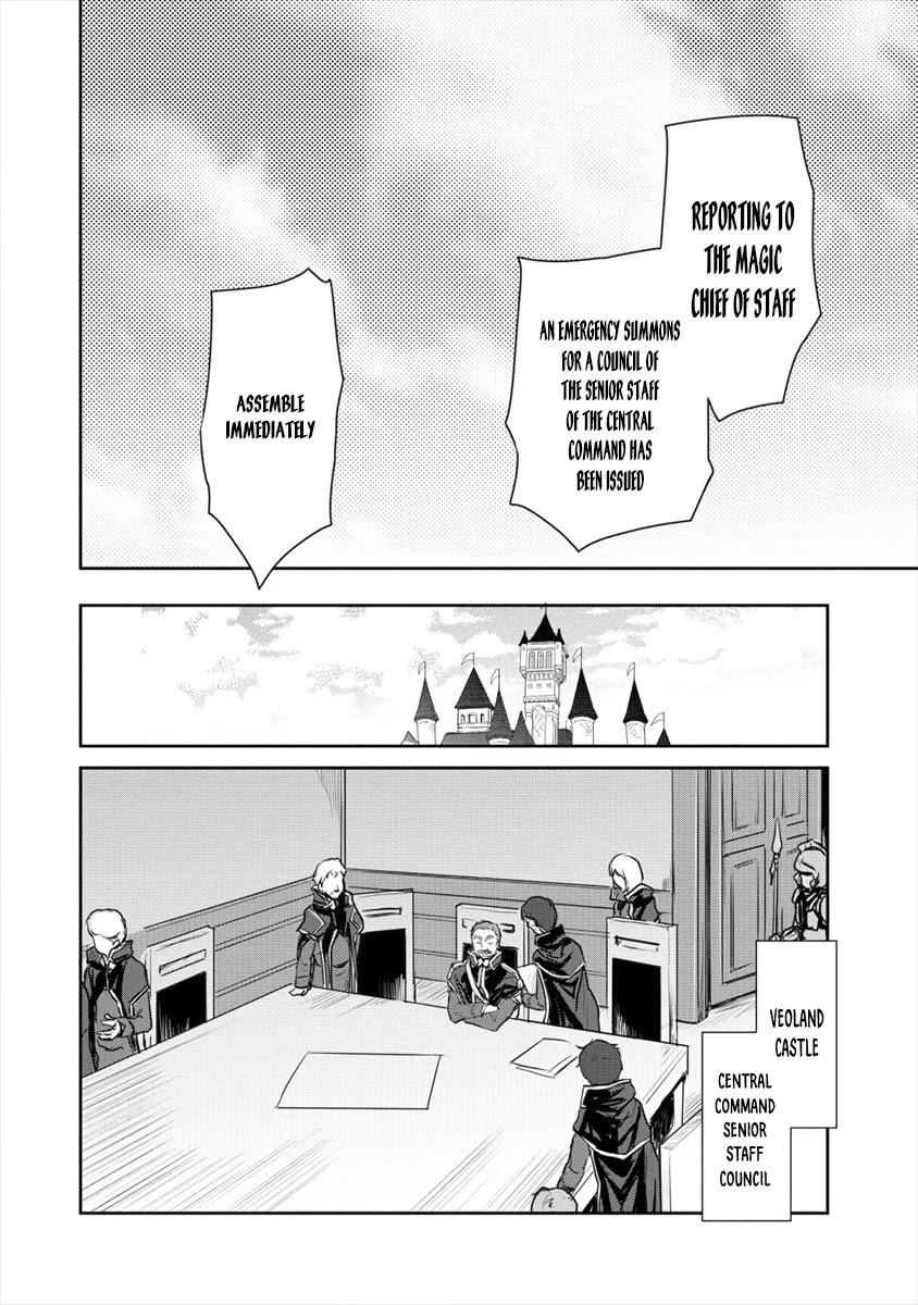 Shindou Sefiria no Gekokujou Program - chapter 14-eng-li