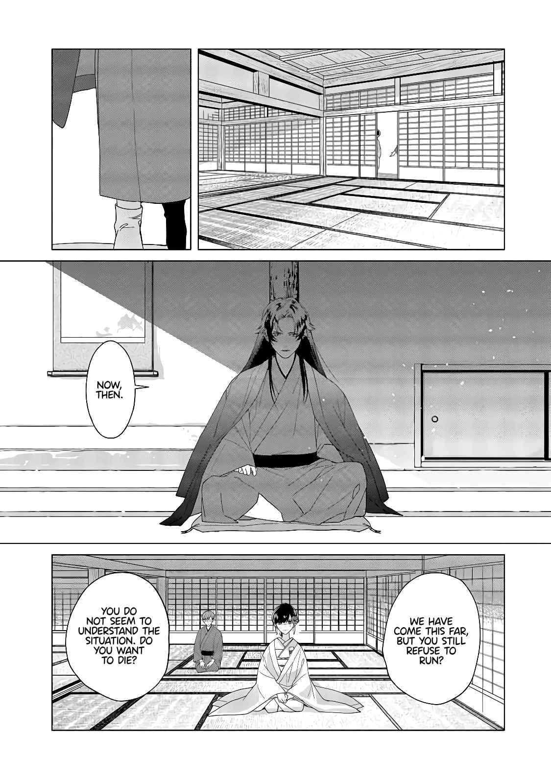Shinigami no hatsukoi ~Botsuraku Kazoku no Reijou wa Ai wo Shiranai Shinigami ni Totsugu - chapter 2-eng-li