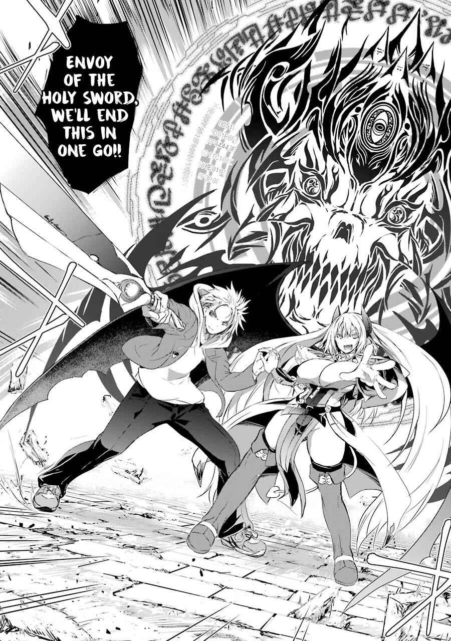 The Dark Queen And I Strike Back - chapter 1.2-eng-li