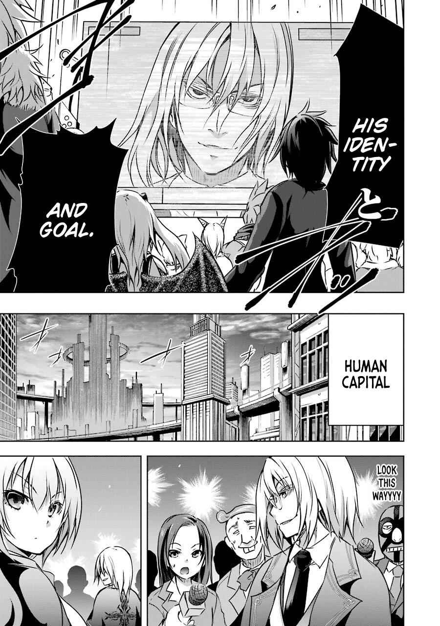 The Dark Queen And I Strike Back - chapter 12-eng-li