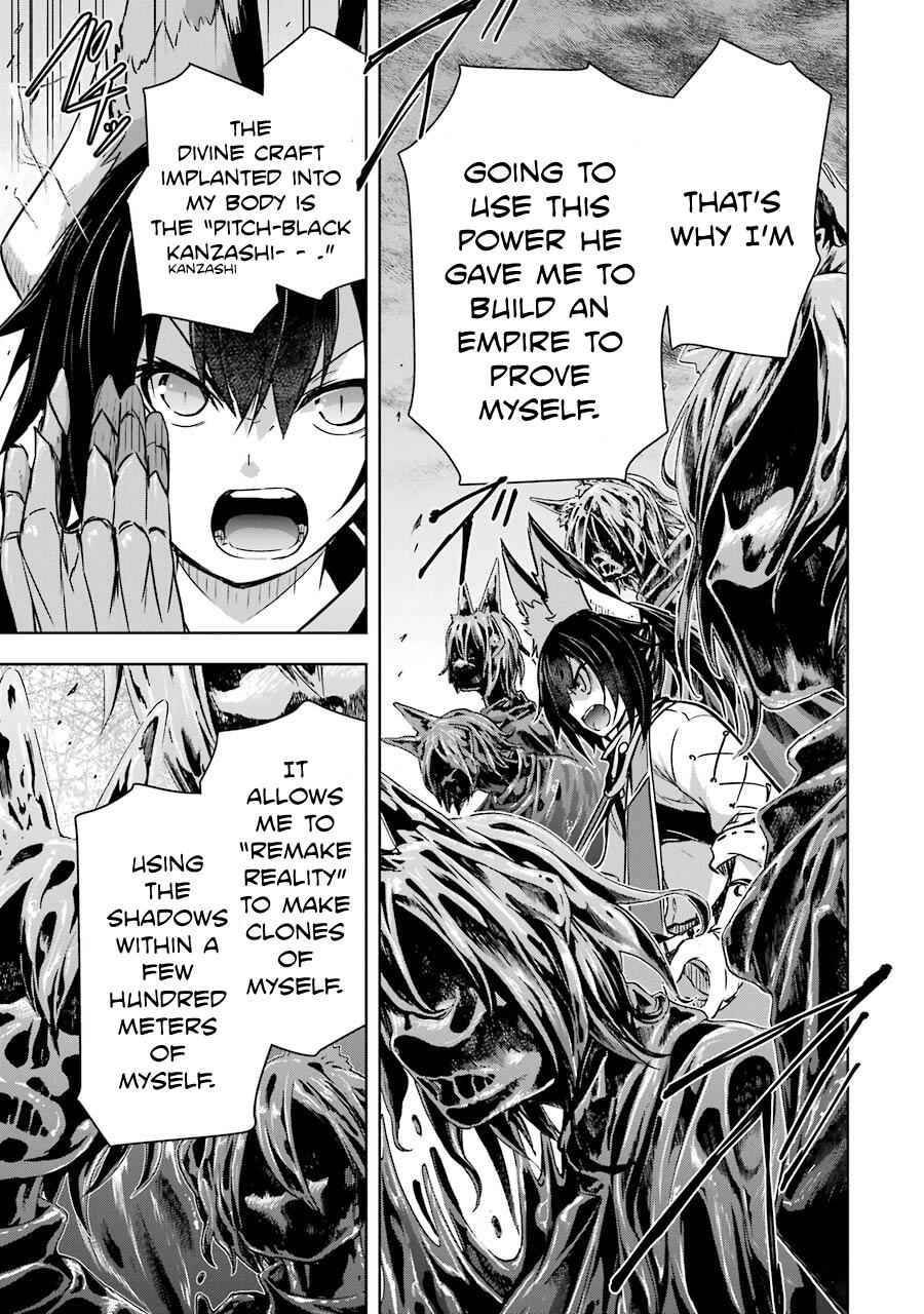 The Dark Queen And I Strike Back - chapter 16-eng-li