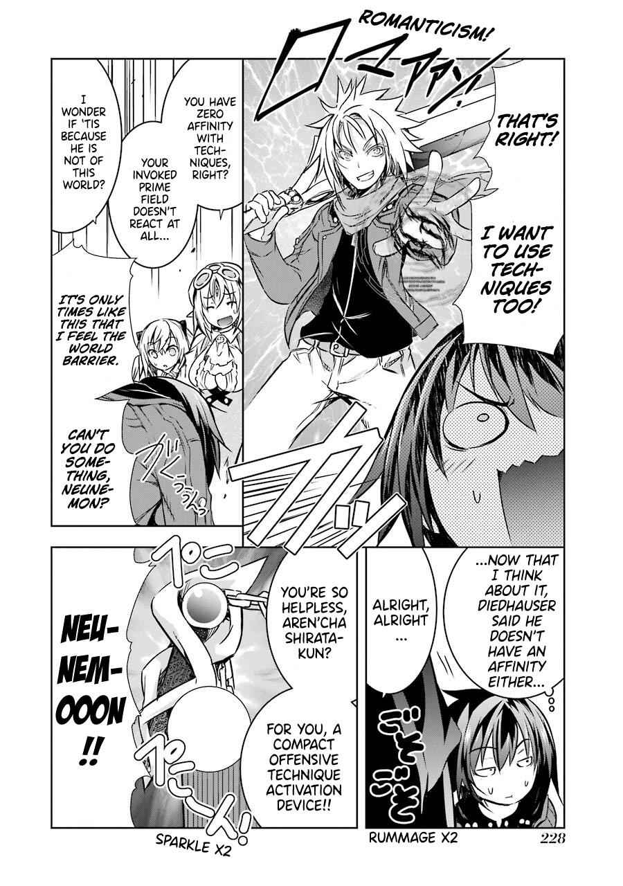 The Dark Queen And I Strike Back - chapter 22.5-eng-li