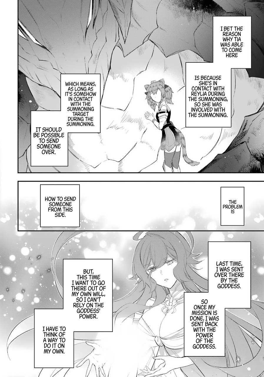 The Fate of the Returned Hero - chapter 13-eng-li