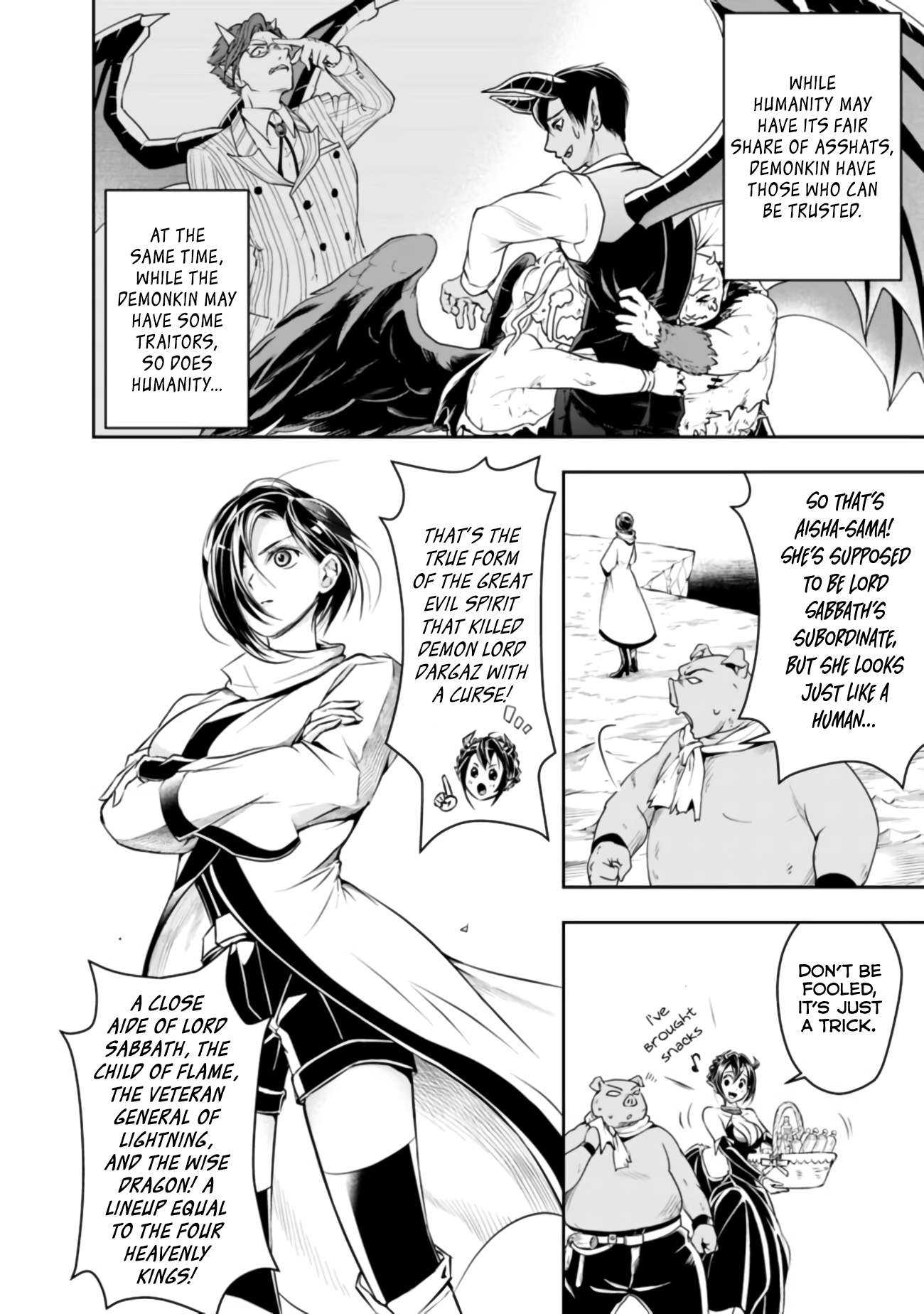 The Rise of the Unemployed Wise Man - chapter 42-eng-li