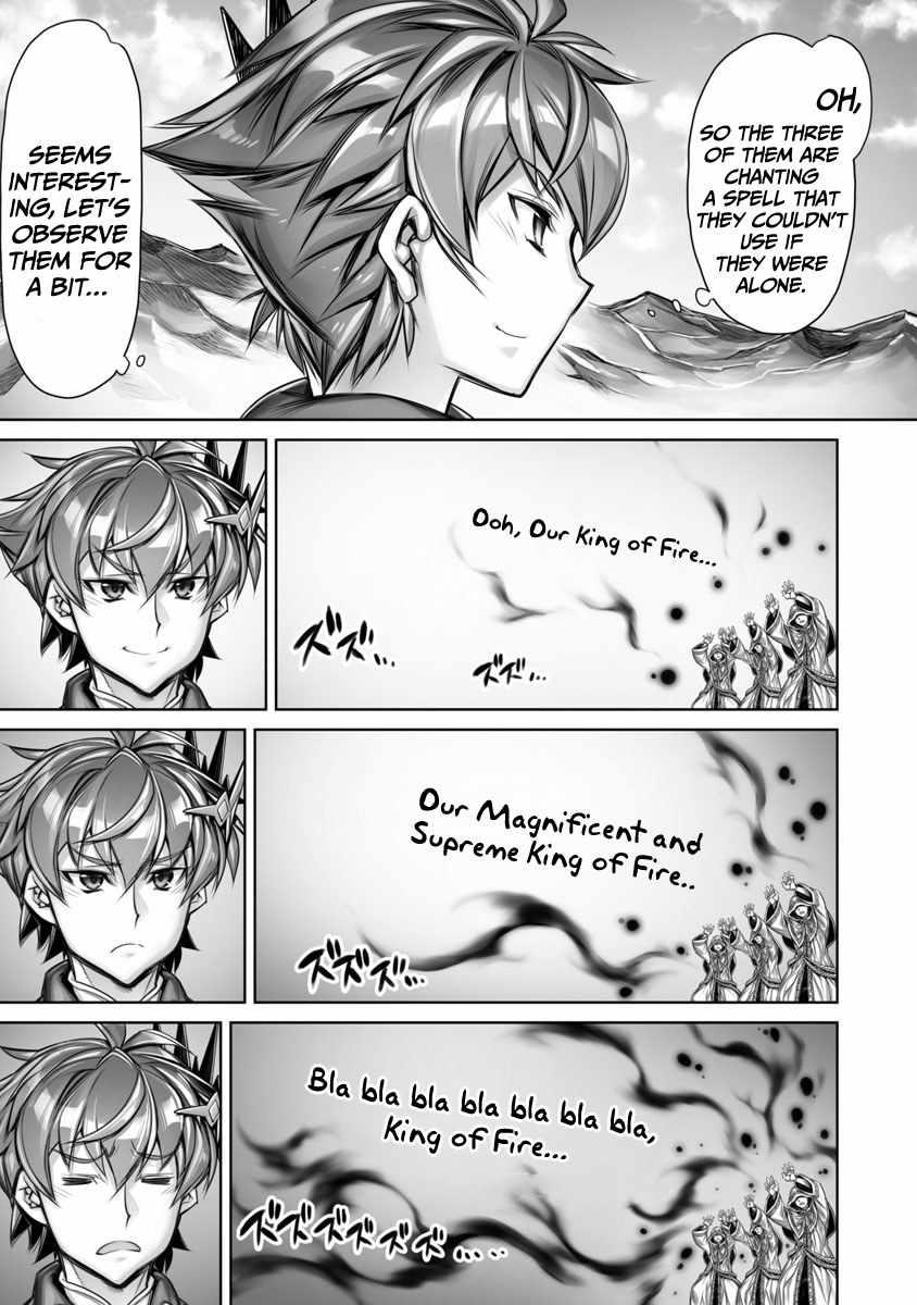Tsubekasaru Maou's Retry - chapter 1-eng-li