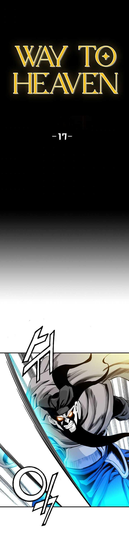 Way To Heaven - chapter 17-eng-li